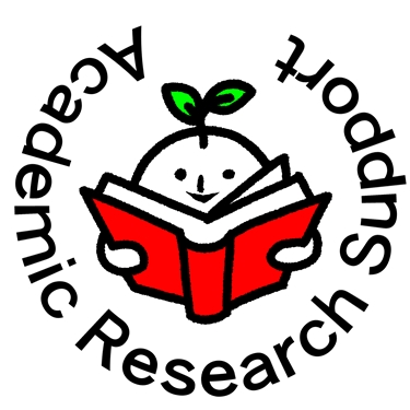 学術研究支援|Academic Research Support